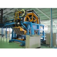 Wholesale Door Foaming Line Automatical In Refrigerator Assembly Line  , Mixer from china suppliers