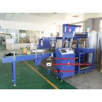 Wholesale plastic bottle packing machine from china suppliers