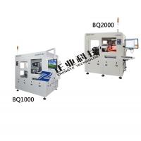 Wholesale Steel PI FPC Machine With Servo feeding , Auto Punching Machine from china suppliers