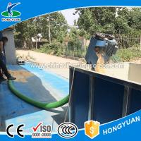 Quality Truck Loading Portable Corn Auger Conveyor for sale