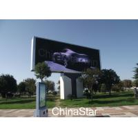Wholesale 1/2 Scan P10 Outdoor Advertising Led Display Screen Full Color 7000cd / ㎡ from china suppliers