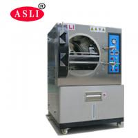 Wholesale Programmable Highly Accelerated Stress Testing HAST Chamber Calibration report from china suppliers
