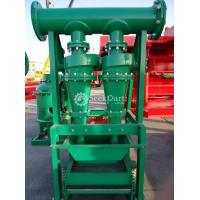 Wholesale oilfield drilling mud cleaner from china suppliers