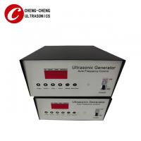 Wholesale Cleaning Transducer Ultrasonic Frequency Generator 300w - 3000W 28KHZ - 200KHZ from china suppliers
