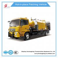 Buy cheap NJJ5161TJR5 Dongfeng Hot Recycling Road Maintenance Truck for Pothole repair Crack repair infrared asphalt patcher from wholesalers