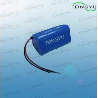 Wholesale 14.8V Rechargeable Lithium Battery 4400mAh For Portable Nebulizers from china suppliers