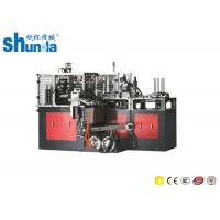 Wholesale 50ML Coffee Fully Automatic Paper Cup Making Machine With Metal Steel Table from china suppliers