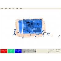 Wholesale LED X Ray Inspection Machines from china suppliers