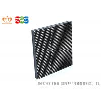 Wholesale Colorful HD Led Advertising Screen , Electronic Advertising Display Screen from china suppliers