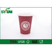 Wholesale 16oz Hot Coffee Single Wall Paper Cups / Personalized Paper Coffee Cups Free Sample from china suppliers