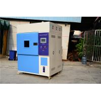 Wholesale Xenon Laboratory Simulation Test Chamber , Comprehensive Climate Testing Machine from china suppliers