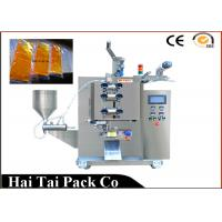 Wholesale 15 gms to 250 gms Sachet Packaging Machine Automatic Hair Dye Cream from china suppliers