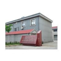 Ningbo Xia Yi Auto Parts Co.,Ltd.