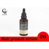 Wholesale Building Fiber Liquid hair growing oil Hair Care Products Thickening Hair Serum Immetee from china suppliers