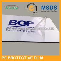 Wholesale 30MIC Thickness Aluminum Panel Protective Film Clear LOGO Printed from china suppliers