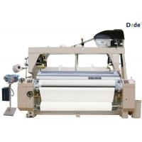 Wholesale Dobby Weaving Shedding Water Jet Textile Loom Machine High Efficiency Low Energy from china suppliers