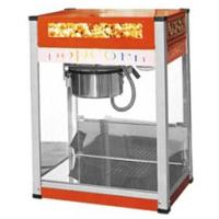 Wholesale 1.5KW tabletop commercial popcorn machine 44 KG Well Running Function from china suppliers