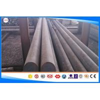 Buy cheap SMCN 420 Hot Rolled Steel Bar ,Alloy Bearing Steel Round Bar , Size 10-350mm , Length as your request from wholesalers