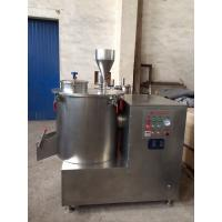 Buy cheap Heavy duty industrial food mixers and blenders solid solid mixing equipment 200L Capacity from wholesalers