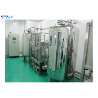 Wholesale Automatic RO Deionized Water System in Pharmaceutical Production from china suppliers