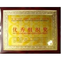 China Fish Food Manufacturing Co., Ltd. Certifications