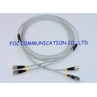 Wholesale Zipcord Armored Optical Fiber Patch Cables Multimode FC Anti rodent from china suppliers
