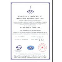 Taizhou Jiangsu Tong Yang Washing Machine Manufacturing Co., Ltd Certifications