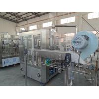 Wholesale 5500kg 6.57kw Pure Water Bottle Filling Machine 4000-10000bph Capacity from china suppliers