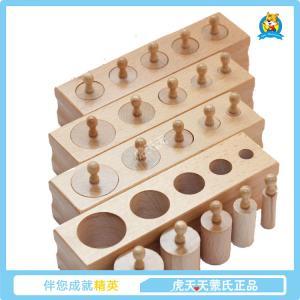 Wholesale Montessori Materials -Medium Cylinder Blocks 23*23*6cm from china suppliers