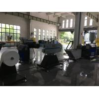 Wholesale AFSJ-65mm Drainage belt making  machine from china suppliers