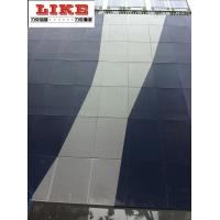 Wholesale aluminum decorative material for building from china suppliers