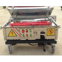 Buy cheap Hot Sale Auto Cement Plastering Machine for Wall from wholesalers