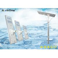 Wholesale IP65 12V 120W Bridgelux 150W Solar Powered LED Street Lights , Solar Led Street Lamps from china suppliers