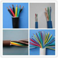 Wholesale Flexible Multi Conductor Control Cable 6 Conductor Wire Excellent Corrosion Resistance from china suppliers
