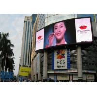 Wholesale P5 / P6 Outdoor Led Video Wall Display High Referesh Rate For Advertsing from china suppliers