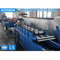 Wholesale 380 V Chain Driven Steel Frame Roll Forming Machine with 10 Rollers for Wall Frame from china suppliers