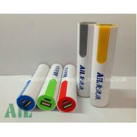 Wholesale Hot 1200-2600mAh Power Bank/Mobile Phone Battery Charger from china suppliers