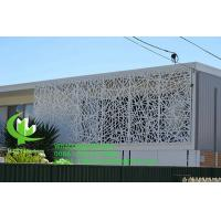 Wholesale Metal aluminum carving screen panel with various design laser cutting panel for balcony facade window from china suppliers