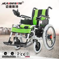 Wholesale Lightweight mobility electric foldable wheelchair for patients from china suppliers