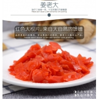 Wholesale Appetizer Anti Bacterial Sushi Pickled Ginger from china suppliers