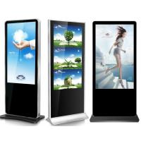 Wholesale Fashionable Kiosk Signage Display Stands , Stand Alone Signage 16 / 9 Aspet Ratio from china suppliers