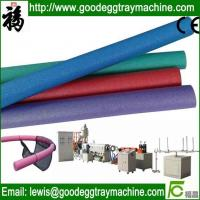 Wholesale EPE Foam Pipe/Stick/Tube Extrusion line from china suppliers
