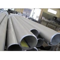 Wholesale Anti-corrosion Seamless Steel Pipes , ASTM A213 Seamless Carbon Steel Tubes from china suppliers