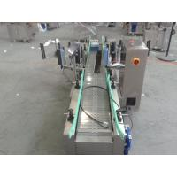 Wholesale Full Automatic self adhesive label applicator equipment double side sticker labeling machine for oval, round, aquare from china suppliers