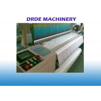 Wholesale High Performance Air Jet Looms Machine Manufacturing Curtains 340cm Loom Width from china suppliers