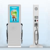 Wholesale 43 Inch Android Os Floor Stand Digital Signage Totem For Car Charging from china suppliers