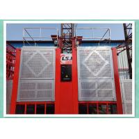 Wholesale Twin Cage High Efficiency Personnel And Materials Hoist 2 Ton Capacity For Construction from china suppliers
