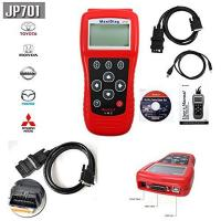Wholesale MaxiDiag JP701 Engine Scanner Autel Diagnostic Tools Airbag ABS Reset Tool for Japanese Cars from china suppliers