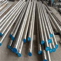 Buy cheap SAE4140 / SCM440 / EN19 / 40CrMo Precision Round Bar For Bending Machine Mould from wholesalers