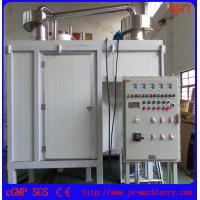Wholesale FM-450 cyrogenic mill from china suppliers